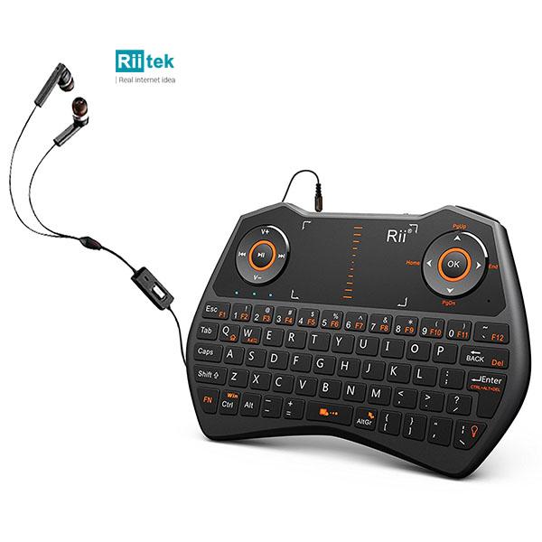 4a2221ee778 Rii K28 5 in 1 2.4GHz RF Mini Wireless Keyboard ...
